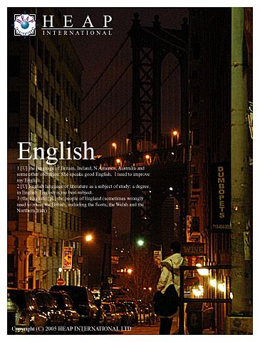 img_english